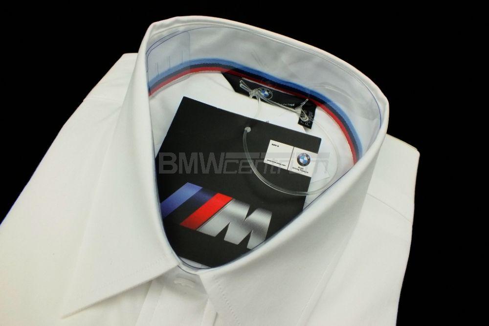 Koszula męska M Power biała, rozmiar M sklep Oryginalne  6UJuu